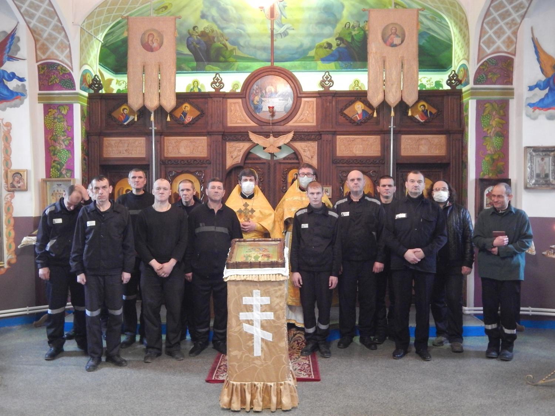 В исправительной колонии строгого режима №2 совершена Божественная литургия